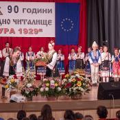 """Тържествен концерт 90 години Народно читалище """"АУРА"""""""