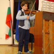 Детска музикална школа